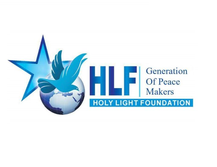 Holy Light Foundation Logo