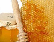 Royal Honey by Lavish